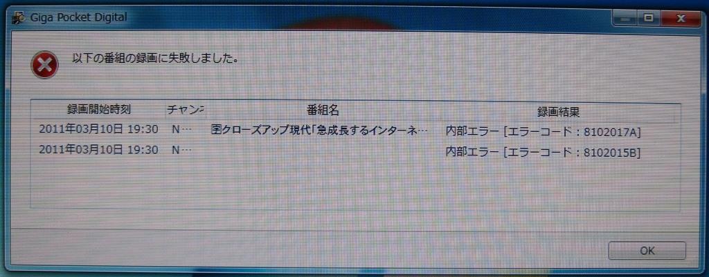 【24インチ】vaio type L 1 【すぐつくTV】YouTube動画>1本 ->画像>70枚